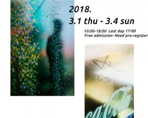 Photobook JP (201803)のコピー