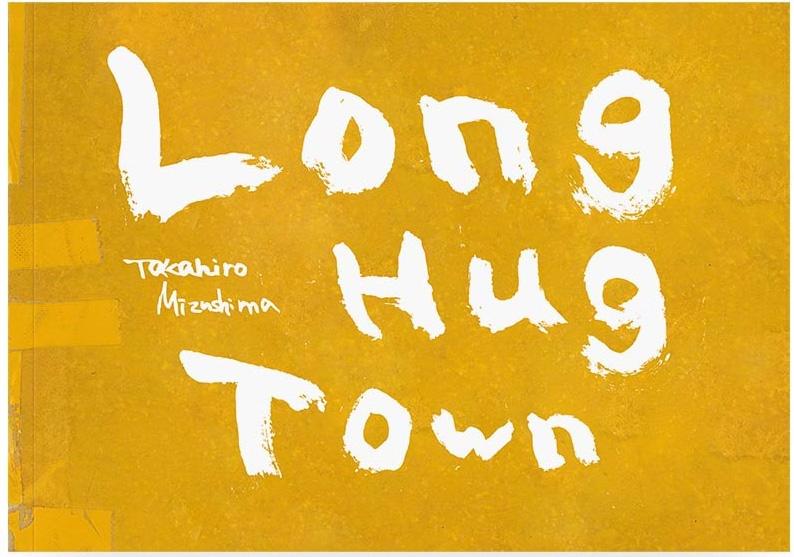 Long Hug Town_7